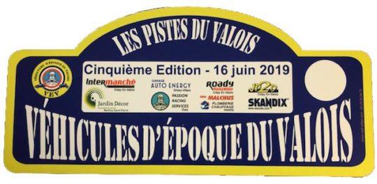 VEV - Véhicule d'époque du Valois - Juin 2019
